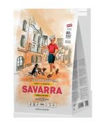 SAVARRA PUPPY ALL BREED Сухой корм для щенков всех пород, с индейкой и рисом 1кг