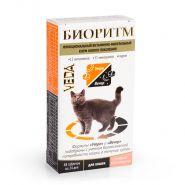 БИОРИТМ со вкусом морепродуктов для кошек (48таб)
