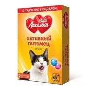 МультиЛакомки Активный питомец для кошек 70 таб