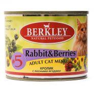 Корм для кошек Berkley №5 кролик с лесными ягодами консервированный 200г