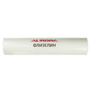 Aurora 50 г/м. Клеевой Вышивальный флизелин-стабилизатор . Белый
