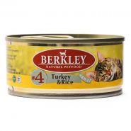 Корм для кошек Berkley №4 индейка с рисом консервированный 100г