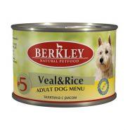 Berkley Adult Dog Menu Veal & Rice № 5 Консерва для собак с телятиной и рисом, 200 гр