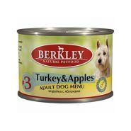Berkley Adult Dog Menu Turkey Apples № 3 Паштет для взрослых собак с натуральным мясом индейки с яблоками - 200 г