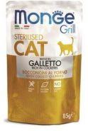 """Monge Cat Grill Pouch Паучи для стерилизованных кошек """"Итальянская курица"""", 85г"""