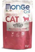 """Monge Cat Grill Pouch Паучи для стерилизованных кошек """"Итальянская телятина"""", 85г"""