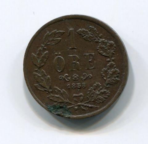1 эре 1858 года Швеция