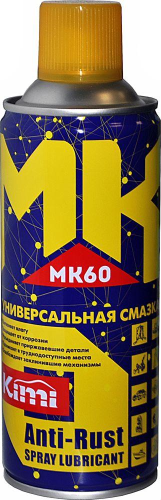 Kimi Аэрозольная многофункциональная проникающая смазка, объем 450мл.