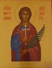 Икона Диодор Афродисийский священномученик