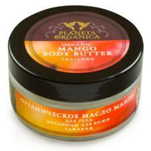 Органическое масло для тела масло Манго, витамины  для кожи 100 мл