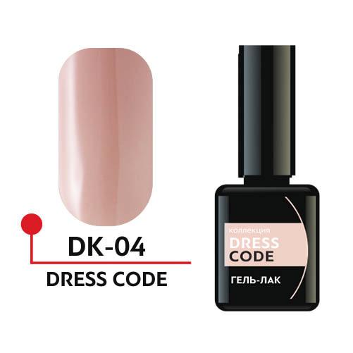 "Гель-лак ""DRESS CODE"" №04, 5мл (DK-04)"