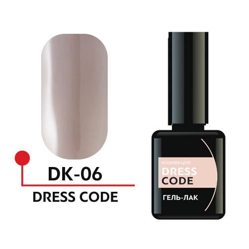 "Гель-лак ""DRESS CODE"" №06, 5мл (DK-06)"