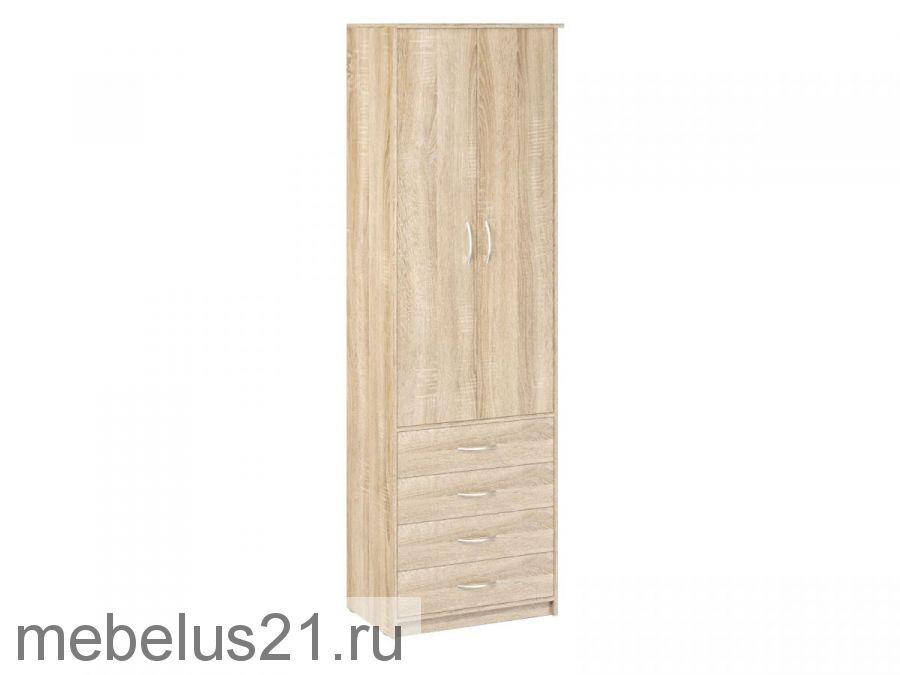 Шкаф универсальный