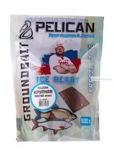 """Прикормка Ready Pelican """"Крупная Плотва""""/запах фирменный/цвет: коричневый / 500гр"""