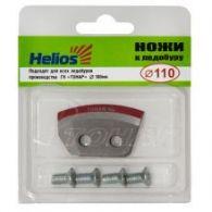 Ножи к ледобуру Helios полукруглые HS-110