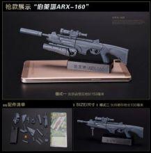 Сборная модель Штурмовая винтовка Beretta ARX-160 1:6
