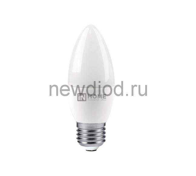 Лампа светодиодная LED-СВЕЧА-VC 6Вт 230В Е27 6500К 480Лм IN HOME