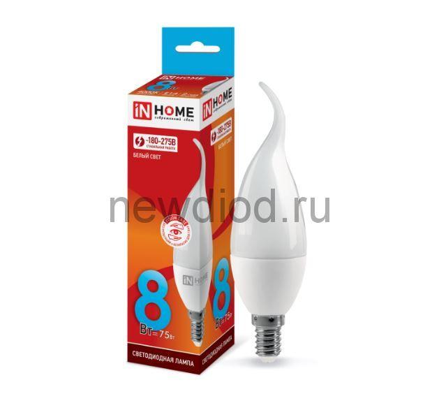 Лампа светодиодная LED-СВЕЧА НА ВЕТРУ-VC 8Вт 230В Е14 4000К 720Лм IN HOME