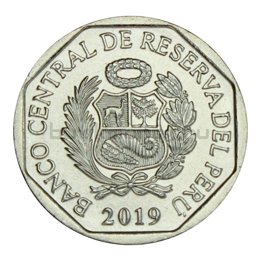 1 соль 2019 Перу Лягушка Титикакский свистун (Фауна Перу)