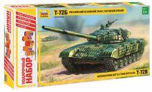 3551ПН Т-72Б с активной броней