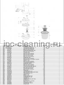MPVR 28743 Крышка COVER MIR. 1640