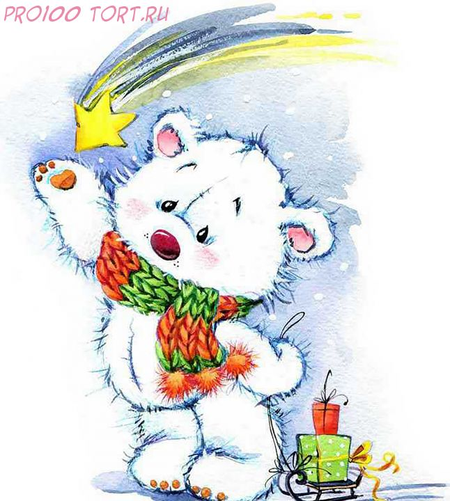 Вафельная картинка на торт Детский праздник №10 (формат А4)