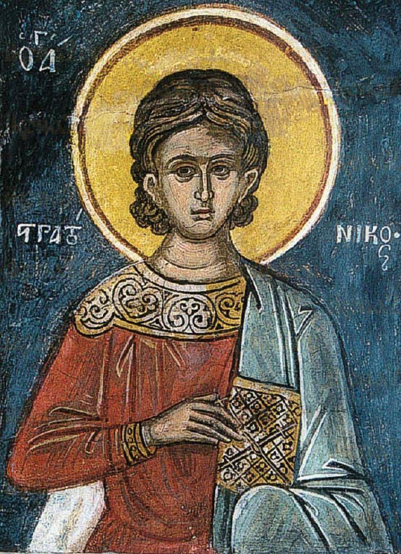 Икона Стратоник Сингидонский (Белградский) мученик