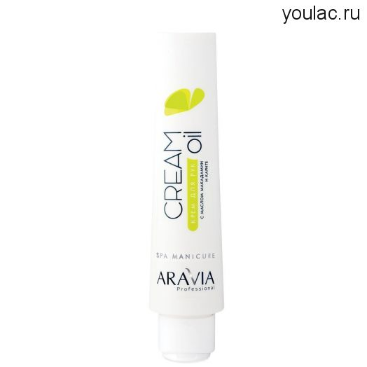 Крем для рук Cream Oil с маслом макадамии и карите, 100 мл, ARAVIA Professional