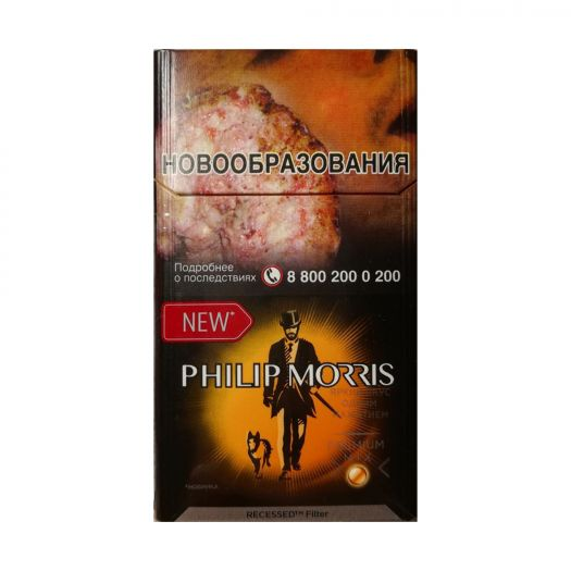 PHILIP MORRIS Premium Mix (Цитрусовая капсула)