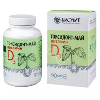 Токсидонт-май с Витамином D3 - Биолит