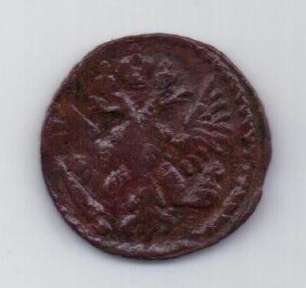 полушка 1750 года Редкий год