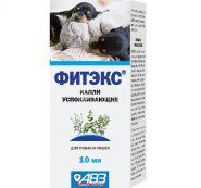 Фитэкс Успокаивающие капли для собак и кошек, 10 мл