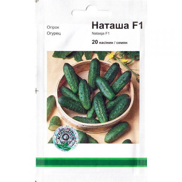 """""""Наташа"""" F1 (20 семян) от Seminis, Голландия"""