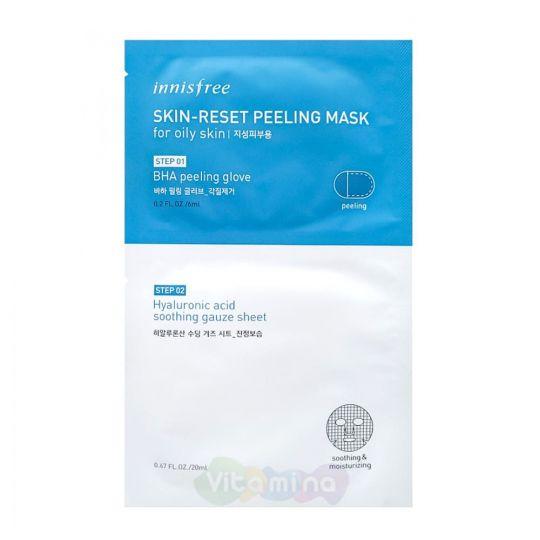 Innisfree Пилинг-маска для жирной кожи Skin-Reset Peeling Mask For Oily Skin, 6+20 мл