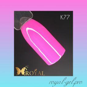 K77 Royal CLASSIC гель краска 5 мл.