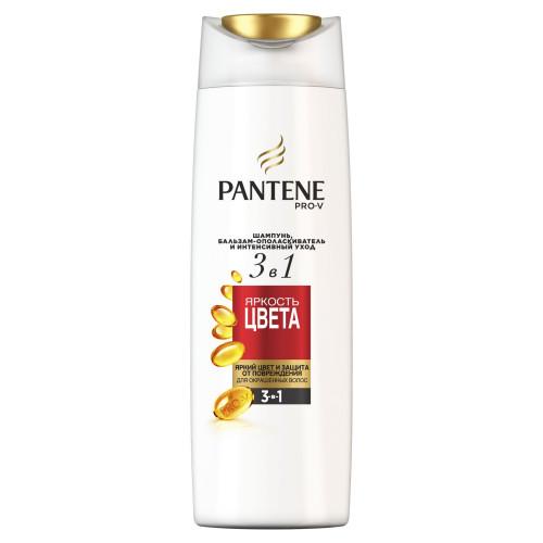 """Pantene 3в1 """"Яркость цвета"""""""