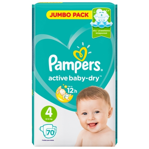 "Pampers ""Active baby-Dry 4""  70 шт."