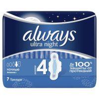 "Always Ultra ""Night"" 7"