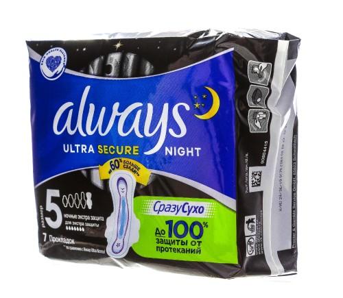 "Always Ultra ""Secure Night"" 7"
