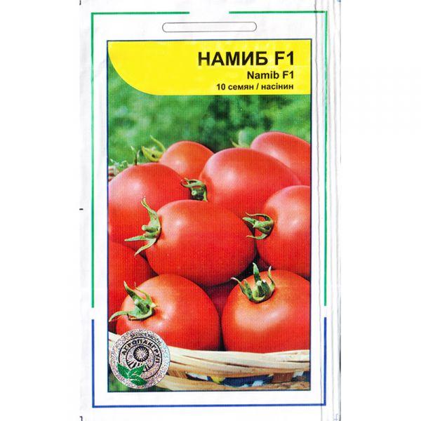 «Намиб» F1 (10 семян) от Syngenta, Голландия