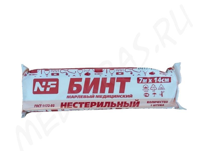 Бинт медицинский марлевый 7мх14см нестерильный в индивидуальной упаковке 36г/м2 NF