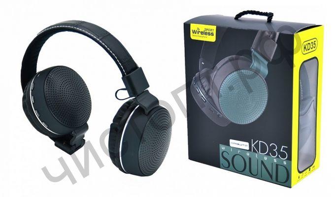 Bluetooth гарнитура стерео KD-35, MP3, FM, Control Talk большие