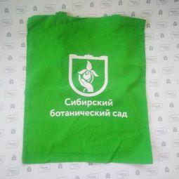 недорогие сумки с логотипом