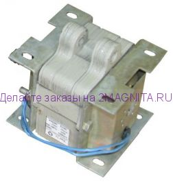 Электромагнит ЭМИС 5100 220В
