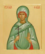 Икона Фаина Анкирская (Коринфская) мученица
