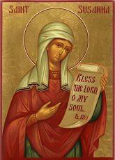 Икона Сусанна Вавилонская святая