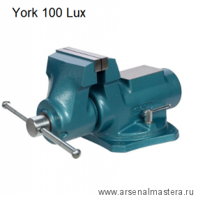 Тиски слесарные York 100 Lux 01.01.01.03.1.0 М00016873