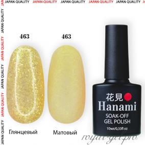 Гель лак HANAMI M463