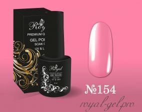 R154 Гель-лак ROYAL 10 мл
