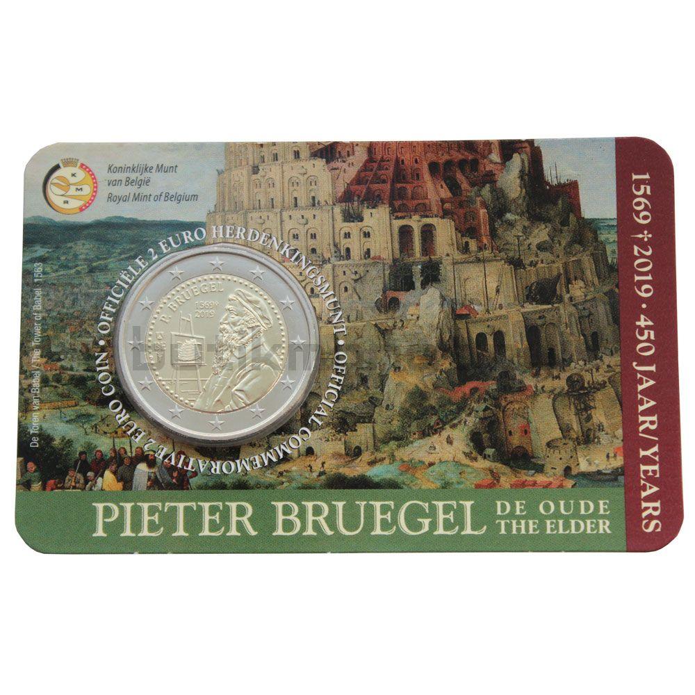 2 евро 2019 Бельгия 450 лет со дня смерти Питера Брейгеля Старшего (В буклете)